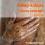 Házi kozmetikum: Kakaós-kókuszos testradír